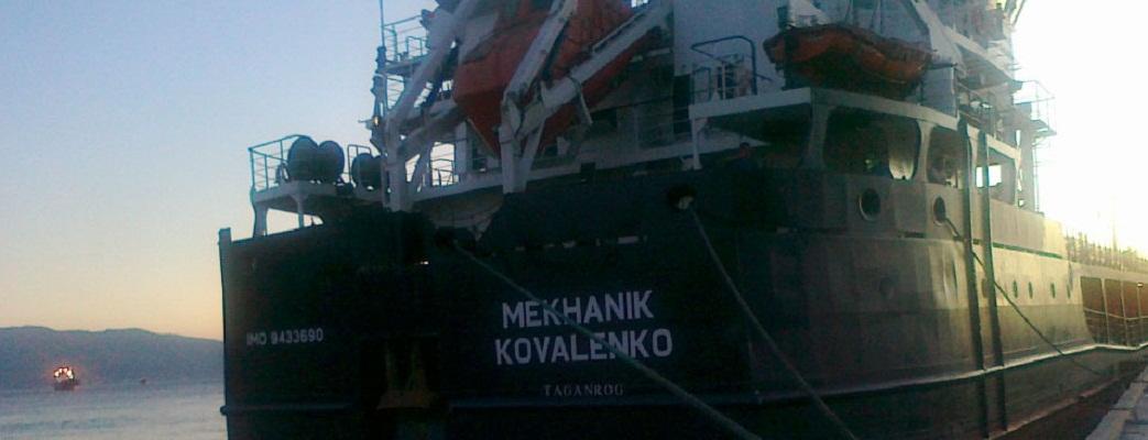 MVL Shipping